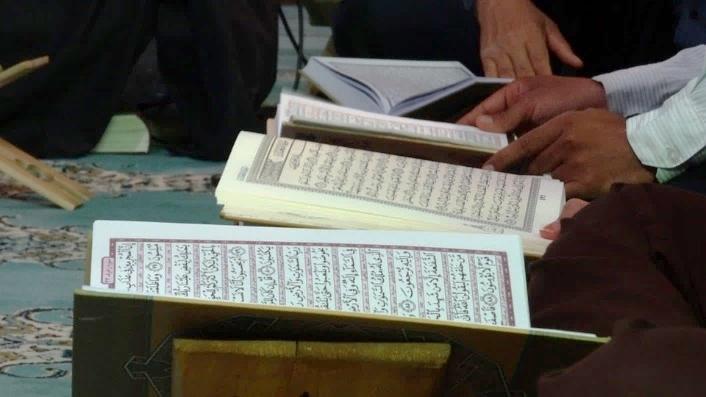 Deze afbeelding heeft een leeg alt-attribuut; de bestandsnaam is koran.png