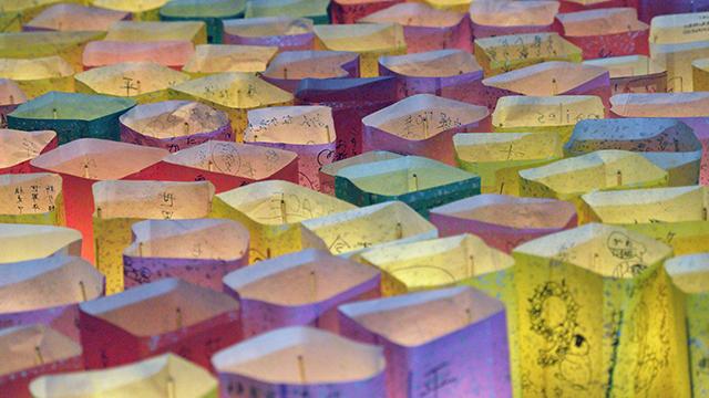 Prayer For Peace On 70th Anniversary Of Hiroshima Bombing